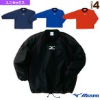 ミズノ オールスポーツウェア(メンズ/ユニ) タフブレーカーシャツ/メンズ(A60WS820)
