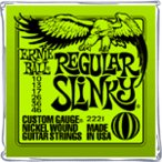 ERNIE BALL #2221-RegularSlinky  【ネコポス】