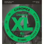 D'Addario ECB80 Chromes - Flat Wound 《ベース弦》 ダダリオ