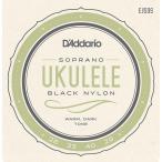 D'Addario Pro-Arte Rectified Ukulele, Soprano EJ53S [EJ53S] 《ソプラノウクレレ用弦》【ネコポス】
