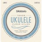 D'Addario Pro-Arte Custom Extruded Ukulele, Tenor Low G EJ65TLG [EJ65TLG] (テナーウクレレ用弦/ローGセット)(ネコポス)