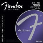 Fender 7350 Stainless Bass Strings(45-100)(ベース弦)(ネコポス)