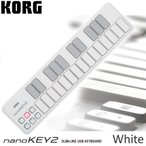 《新生活応援セール!ポイントアップ!》KORG nanoKEY2 SLIM-LINE USB Keyboard (White)