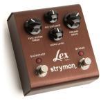 strymon Lex rotary 《エフェクター/トレモロ/ビブラート》【送料無料】【マーキングシールプレゼント】