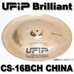 UFiP Brilliant CS-16BCH 《チャイナシンバル》 【送料無料】