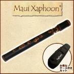 Xaphoon BambooSAX (C/E♭)(ポケットサックス)(お得なケース付きセット)(送料無料)