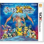 新品ポケモン超不思議のダンジョン - 3DS