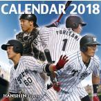 卓上 阪神タイガース 2018年カレンダー (S:0050)
