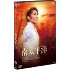 ショッピング宝塚 【DVD】南太平洋/星組シアター・ドラマシティ公演/轟悠 (S:0270)
