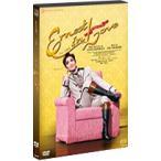 【DVD】Ernest in Love/花組東京国際フォーラム公演/明日海りお (S:0270)