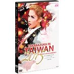 【DVD】TAKARAZUKA in TAIWAN 2015 Stag/Stage & Document/明日海りお (S:0270)