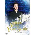 Yahoo!HonyaClub.com Yahoo!店【DVD】All For Your Smile−思い出の舞台集&サヨナ/サヨナラショー− 北翔海莉 退団記念DV/北翔海莉 (S:0270)