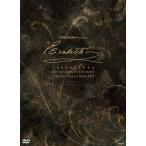 【DVD】エリザベート TAKARAZUKA20周年 スペシャル・ガラ/ガラ・コンサート/一路真輝 (S:0270)