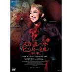 DVD THE SCARLET PIMPERNEL/星組宝塚...