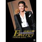 Energy PREMIUM SERIES  DVD