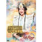 【DVD】「ANOTHER WORLD」「Killer Rouge」/星組宝塚大劇場公演/紅ゆずる (S:0270)