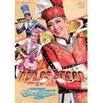 ミュージカル フルコース GOD OF STARS -食聖-  スペース レビュー ファンタジア Eclair Brillant  邦画 TCAD-571
