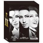 ショッピング宝塚 【ブルーレイディスク】MASTER PIECE COLLECTION B/Blu−ray BOX II/ブルーレイディスク/ (S:0270)