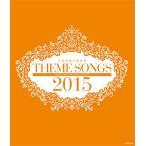 【ブルーレイディスク】THEME SONGS 2015 宝塚歌劇主題歌集/ブルーレイディスク/ (S:0270)