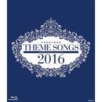 ショッピング宝塚 【ブルーレイディスク】THEME SONGS 2016 宝塚歌劇主題歌集/ブルーレイディスク/ (S:0270)
