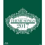 б┌е╓еыб╝еьеде╟еге╣епб█THEME SONGS 2017бб╩ї─═▓╬╖р╝ч┬ъ▓╬╜╕ (Sбз0270)