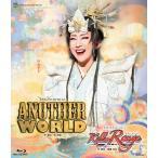 【ブルーレイディスク】「ANOTHER WORLD」「Killer Rouge」/星組宝塚大劇場公演/紅ゆずる (S:0270)