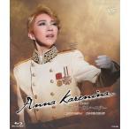 ブルーレイ『Anna Karenina』 月組 美弥るりか(S:0270)