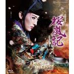 ブルーレイ 月組 珠城りょう『桜嵐記』『Dream Chaser』 宝塚歌劇団 (S:0270)