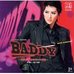 【CD】BADDY―悪党は月からやって来る―/月組宝塚大劇場公演/珠城りょう (S:0270)