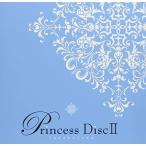 CD Princess DiscII【ポイント15倍】(S:0270)