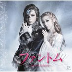 ショッピング宝塚 【CD】ファントム ―Special Edition―(S:0270)