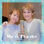 CD 雪組 望海風斗 望海風斗&真彩希帆 デュエットCD「Many Thanks」 宝塚歌劇団 (S:0270)