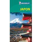 ミシュラン・グリーンガイド・ジャポン Le Guide Vert Japon 改訂第4版 仏語版 (S:0060)