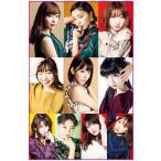 AKB48グループ オフィシャルカレンダー 2019年カレンダー (S:0050)