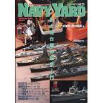 NAVY YARD (ネイビーヤード) V0l.44 2020年 07月号