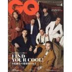 GQ JAPAN (ジーキュー ジャパン) 2020年 04月号