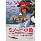 North Angler's (ノースアングラーズ) 2020年 11月号