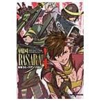 戦国BASARA4電撃コミックアンソロジー/綾村切人