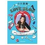 小川菜摘LOVE BLOG/小川菜摘画像