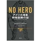 NO HERO/マーク・オーウェン