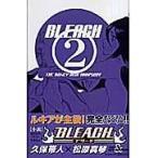BLEACH 2/久保帯人