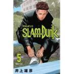 SLAM DUNK新装再編版 ♯5/井上雄彦