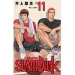 SLAM DUNK新装再編版 #11/井上雄彦