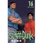 SLAM DUNK新装再編版 ♯16/井上雄彦