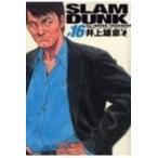 SLAM DUNK完全版 16/井上雄彦