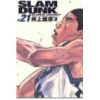 SLAM DUNK完全版 21/井上雄彦