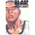 SLAM DUNK完全版 22/井上雄彦