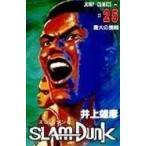 SLAM DUNK #25/井上雄彦