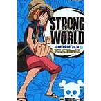ONE PIECE FILM STRONG WORLD 上/尾田栄一郎