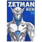 ZETMAN 10/桂正和